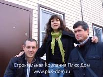 Отзыв от Татьяны и Валентины Ивановны каркасный дом 7х10 метров полтора этажа