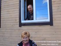 Отзыв о строительстве загородного дома от Маргариты Павловны и Анатолия Николаевича